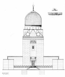 Mausoleum of Hassanein Bey (Pasha) by Hassan Fathy. Click here to go to MIT website
